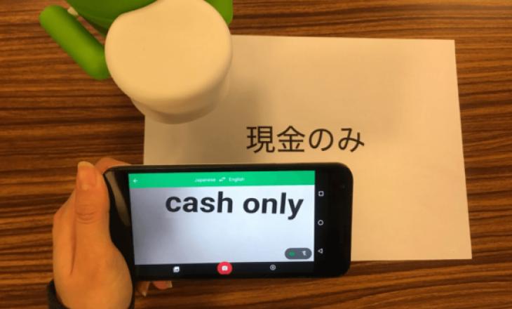 Google Translate bënë përkthimin me anë të kamerës