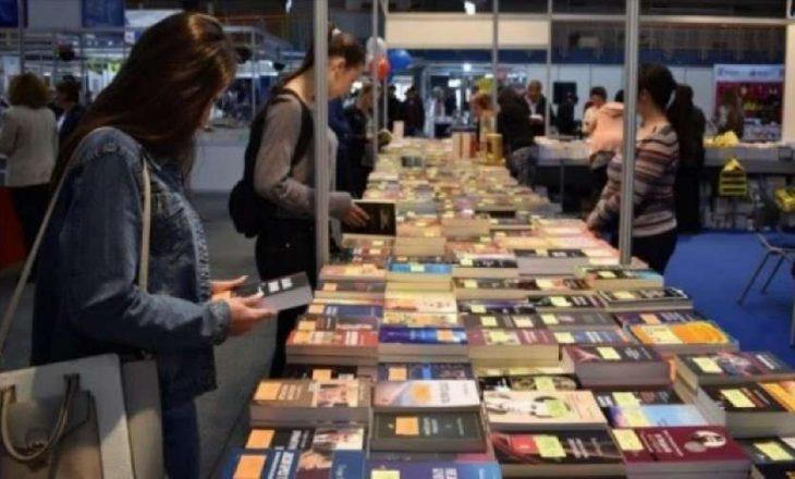 Sot hapet panairi i librit në Prizren
