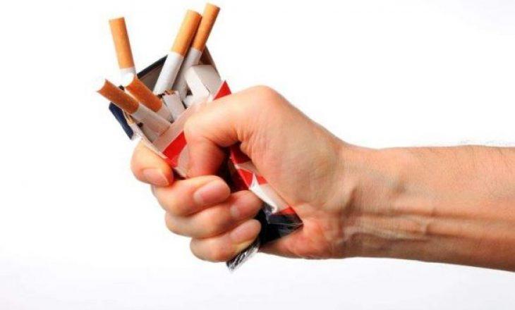 Sa janë kompensimet për fotografitë në kutitë e cigareve