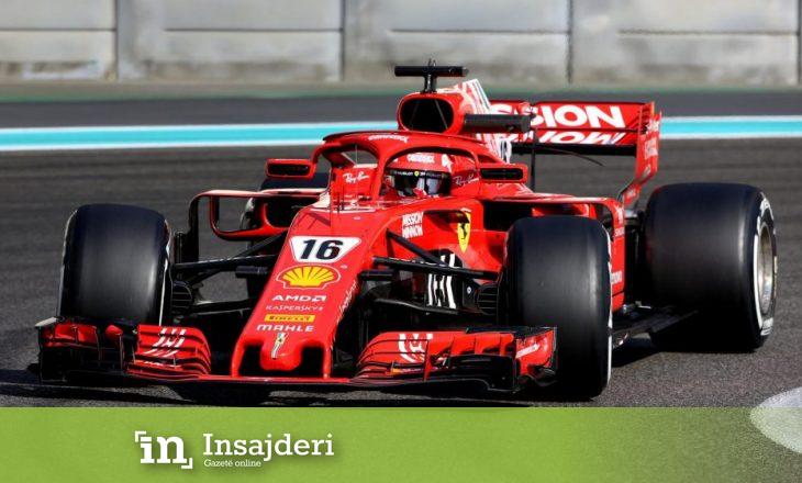 Formula 1 Ferrarri për herë të parë në Kosovë