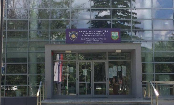 21-vjeçari që ka përfunduar vetëm shkollën e mesme emërohet drejtor në Komunë të Kamenicës, reagon opozita
