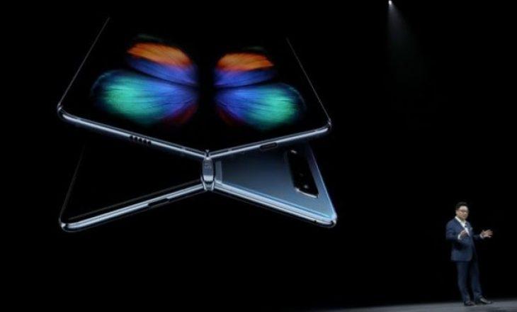 Galaxy Fold pritet të dalë në shitje në shtator