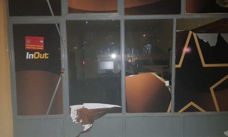 Mbyllen katër bastore në Ferizaj