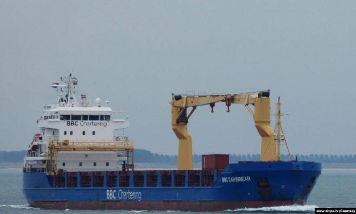 Anija gjermane rrëmbehet nga piratët
