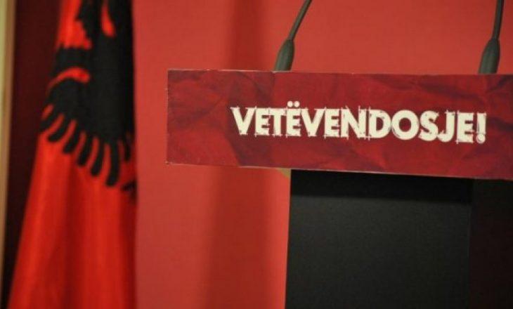 Vetëvendosje: Çmimi Nobel për Peter Handken është fyerje për viktimat e shovinizmit serb