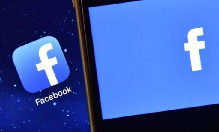 Facebook transkripton bisedat zanore të përdoruesve