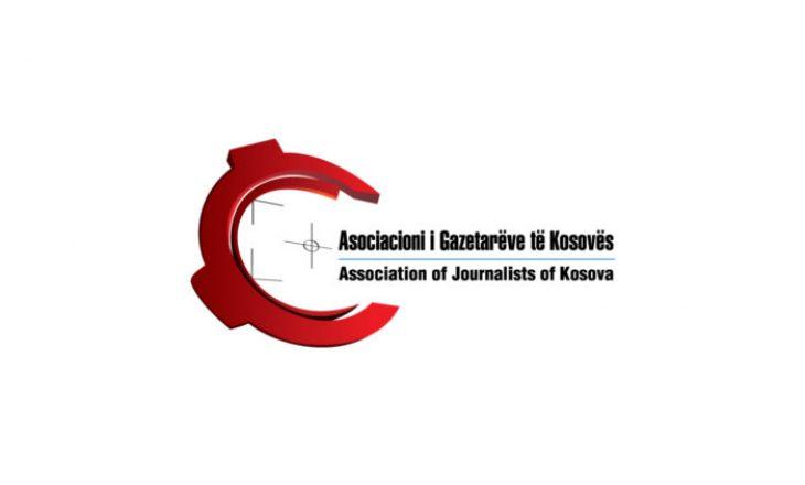 AGK dënon gjuhën linçuese të ish-deputetit të VV-së ndaj Mentor Shalës dhe Ridvan Berishës
