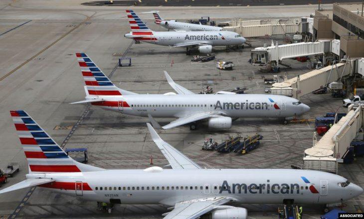 Sabotimi i fluturimit të linjës ajrore American Airlines