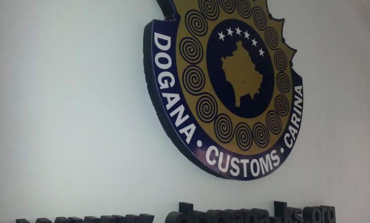 Hapet konkursi për Drejtor të Përgjithshëm të Doganës
