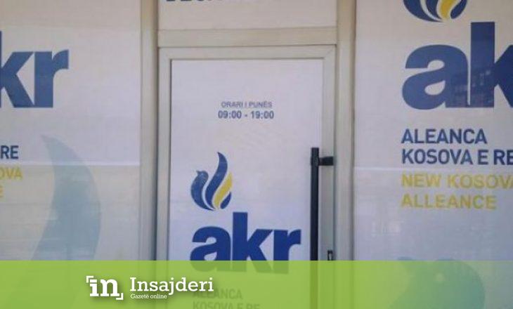 Këshilltari i Pacollit mohon se ka pakënaqësi në koalicionin LDK-AKR