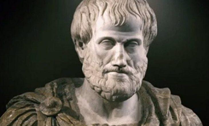 Aristoteli dhe lumturia: Kush studion, e arrin