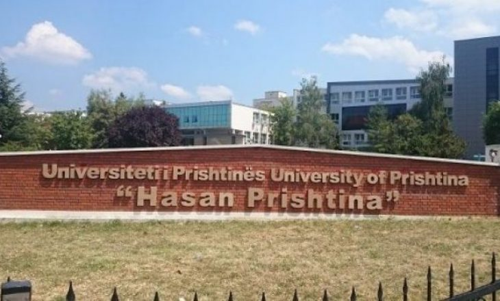 Universiteti i Prishtinës nesër hapë konkursin për regjistrimin e studentëve