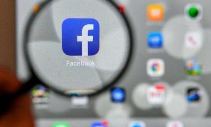 Facebook pezullon faqen e Kryeministrit të Izraelit