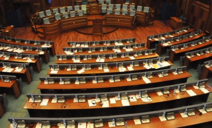 Këta janë deputetët me aktakuza në legjislaturën e re të Kuvendit