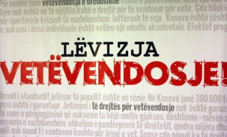 Lëvizja Vetëvendosje në Prizren vazhdon me peticionin