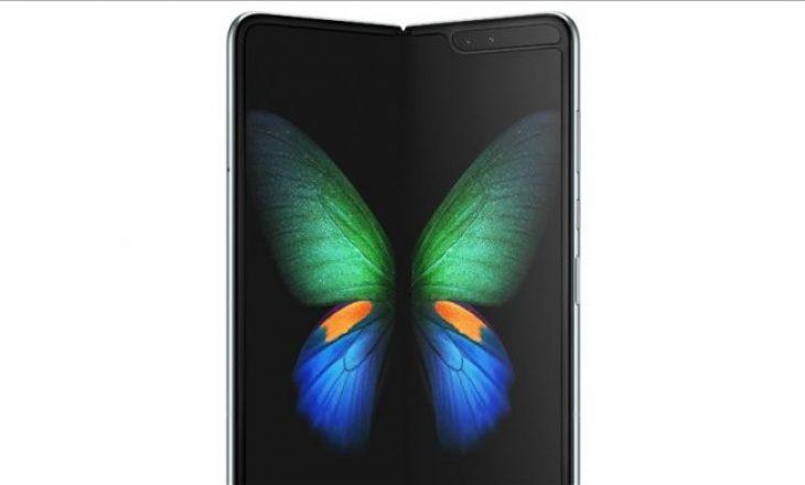Del në shitje Samsung me ekran të palosshëm