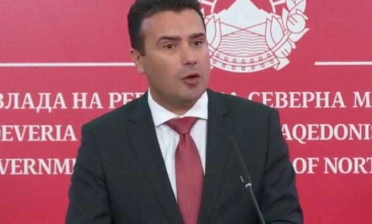 Zaev pretendon se Mickoski tentoi të merrte nën kontroll drejtësinë