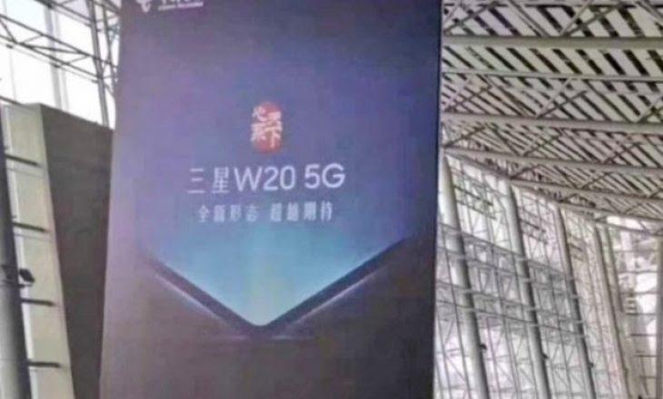 Telefoni i ardhshëm i palosshëm Samsung do të jetë W20 5G