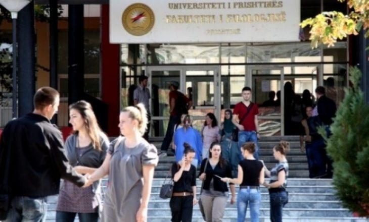 MPB ul nga 2500 në 500 euro qarkullimin financiar që duhet të dëshmojnë studentët e rajonit