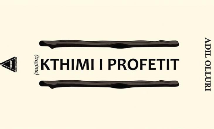 Olluri sjell Profetin Muhamed në Prishtinë