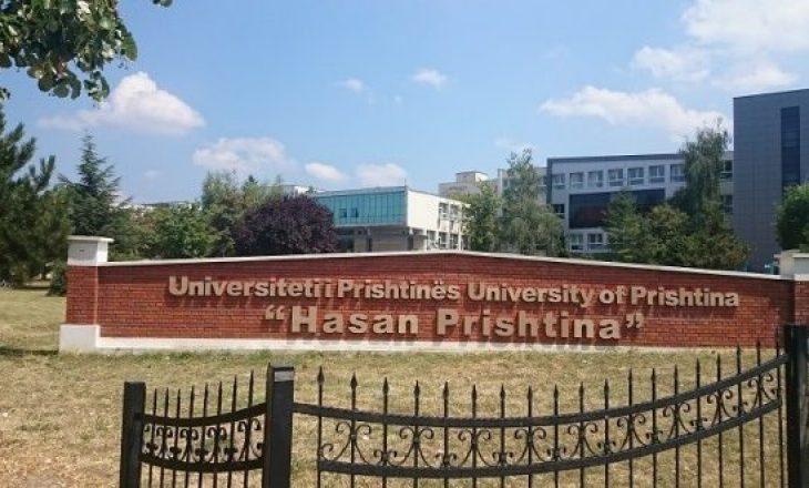 Universiteti i Prishtinës mban manifestimin qendror