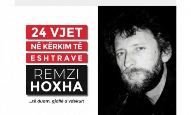 24 vjet nga zhdukja e Remzi Hoxhës, familja e zhgënjyer me qeverinë shqiptare