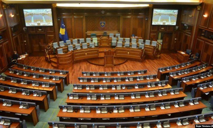 Formimi i Kuvendit dhe Qeverisë së re nuk ndikohet nga ankesat në Kushtetuese