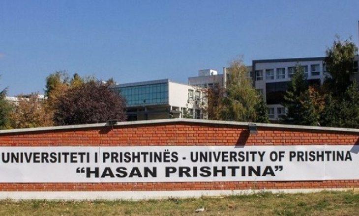 Universiteti i Prishtinës merr një vendim për studentët