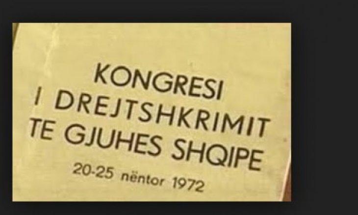 47 vite nga Kongresi i Drejtshkrimit të Gjuhës Shqipe