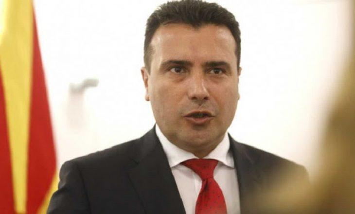 Zaev uron Ditën e Alfabetit të Gjuhës Shqipe