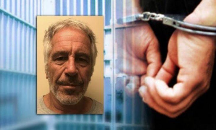 Dy roje burgu akuzohen për falsifikim të regjistrave për vdekjen e Epsteinit