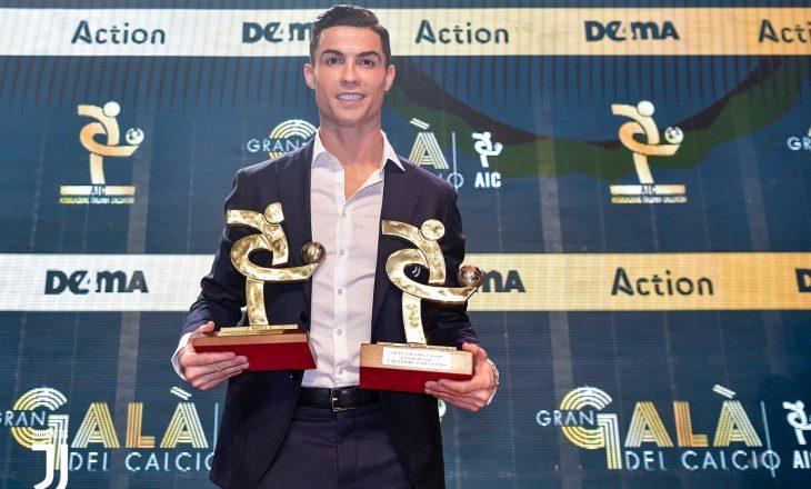 Ronaldo i 'përgjigjet' Messit, ky është trofeu që ka fituar mbrëmë