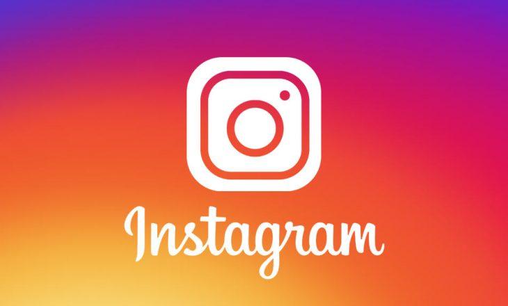 Instagram heq fshehurazi një opsion