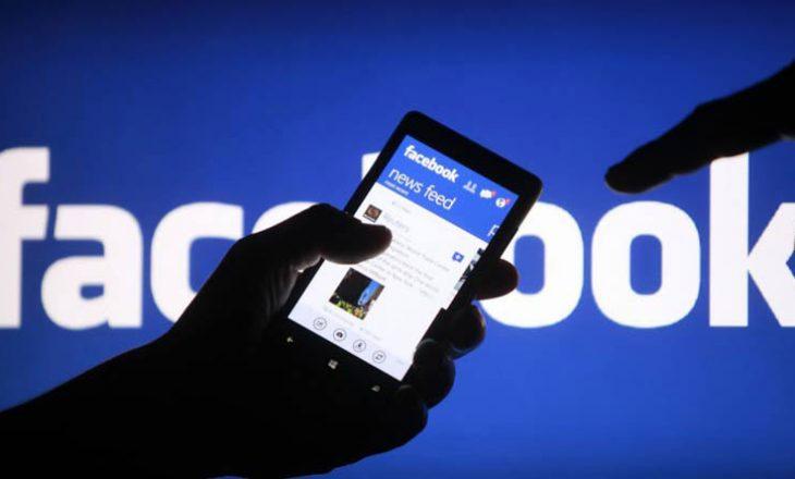 Facebook ndalon reklamat e 'ilaçeve' kundër koronavirusit