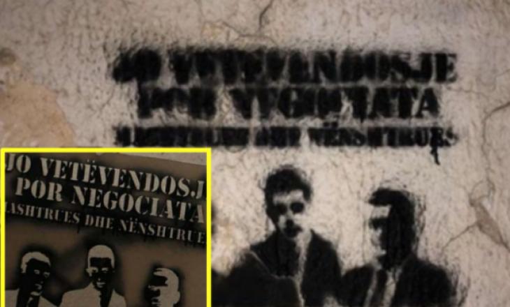 """Lipjani """"pushtohet"""" me grafite Albini-Gjuriqi-Sveçla"""