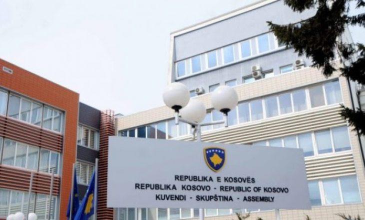 Mbahet mbledhja e Kryesisë së Kuvendit të Kosovës