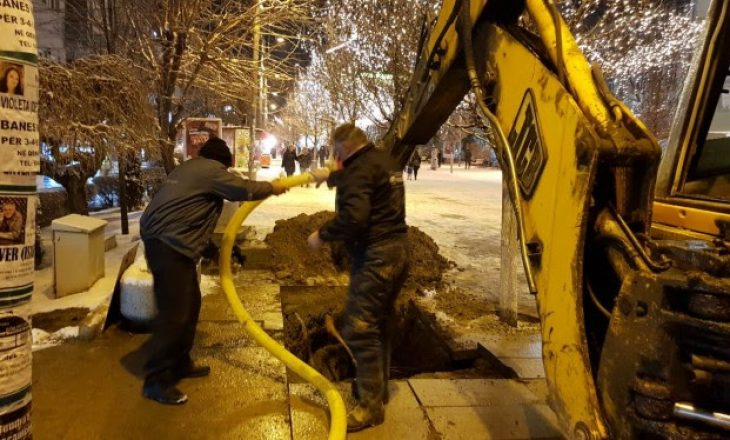 Ujësjellësi i Prishtinës ka një njoftim me rëndësi