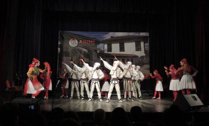 """Shoqëria Kulturore Artistike """"Agimi"""" shënoi 75 vjetorin e themelimit"""