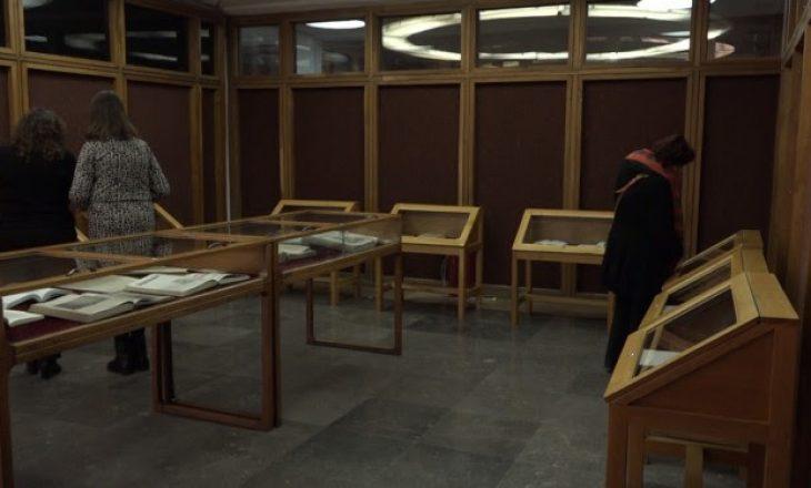 Ekspozohen për herë të parë shtatë dorëshkrime të Pjetër Bogdanit