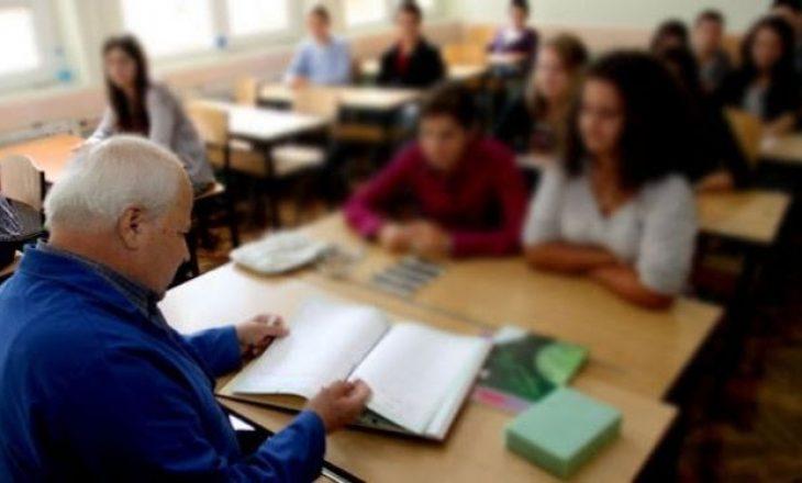 29-vjetori i Lidhjes së Arsimtarëve Shqiptarë