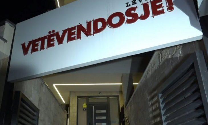 Deputetja e VV-së: Në zgjedhje të jashtëzakonshme shkojmë sapo të mbarojë kriza e Coronavirusit