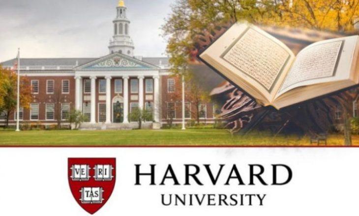 Harvardi zgjedh Kuranin si librin më të mirë për drejtësi, citon këtë ajet