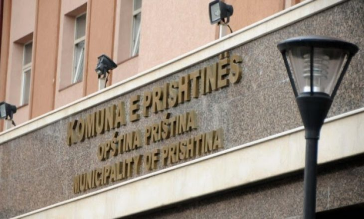Mbledhje e jashtëzakonshme e Kuvendit të Prishtinës për ndërtimet në Badovc