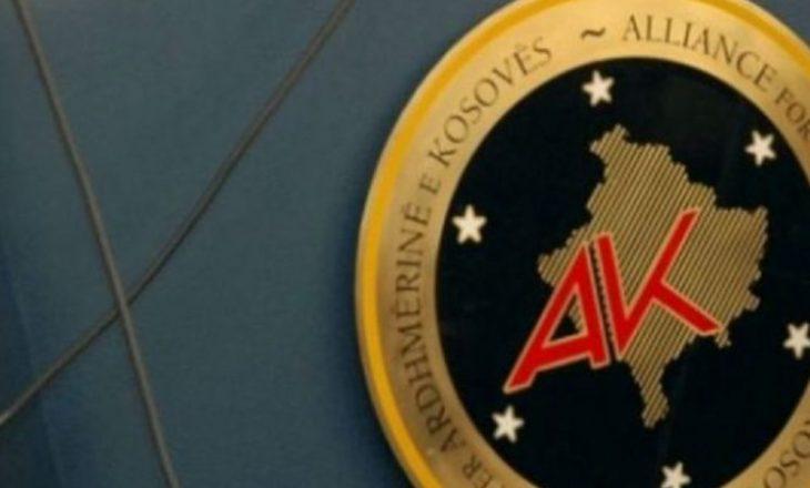 AAK: Pushteti i Haskukës ka mbyllur zyrën në Prizren pa prezantuar fletë poseduese