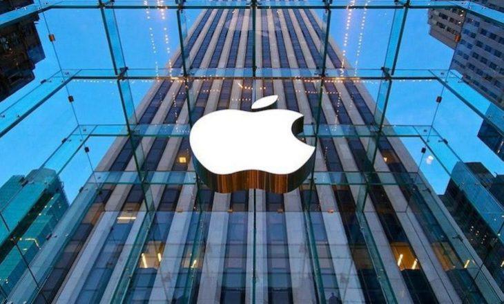 Kosova njihet zyrtarisht nga gjiganti Apple