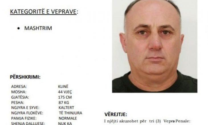 Policia kërkon ndihmën: Nëse e shihni këtë person, na lajmëroni menjëherë