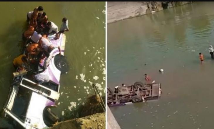 Autobusi i dasmorëve bie në lumë, vdesin 24 persona