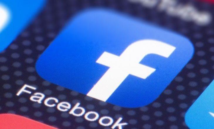 Facebook sot ka përvjetorin e themelimit