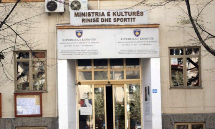 MKRS me njoftim të rëndësishëm për sportin