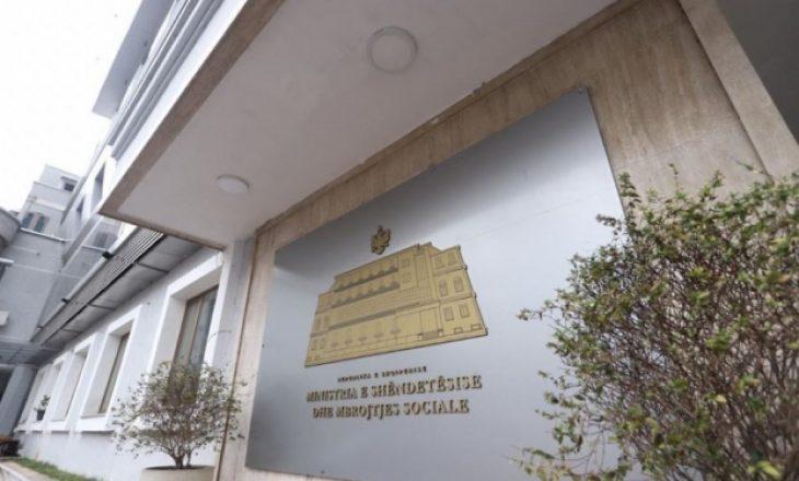 Ministria e Shëndetësisë deklarohet për vdekjen e shtatë vjeçarës: Pacientja ka arritur në QKUK pa shenja jete